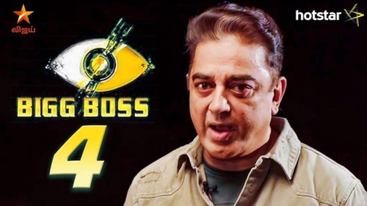 Bigg Boss Tamil 4 Contestants: A conjecture with Bigg Boss Telugu 4