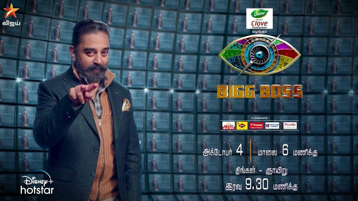 Bigg Boss Tamil Officially starts from October 4