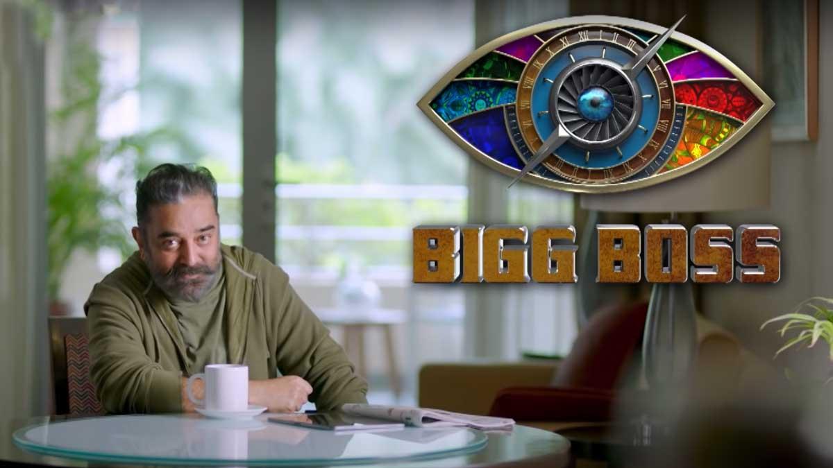 Bigg Boss 4 Tamil Contestant New List September Update
