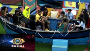 Bigg Boss Telugu 4 week 2 Eviction Task
