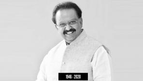 Singer SP Balasubramaniam 1946 - 2020
