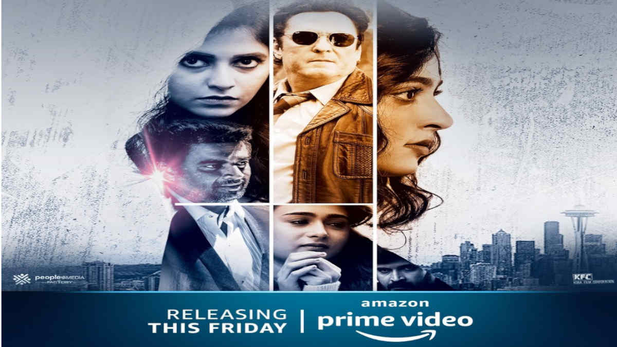 Nishabdham to release on Amazon Prime on October 2