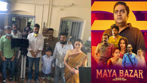 Sundar C's Mayabazar remake shooting started yesterday