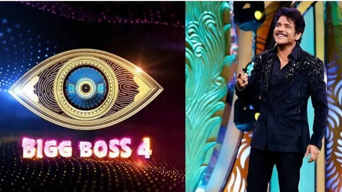 Bigg Boss Telugu 4 : Fights among contestants on the second day