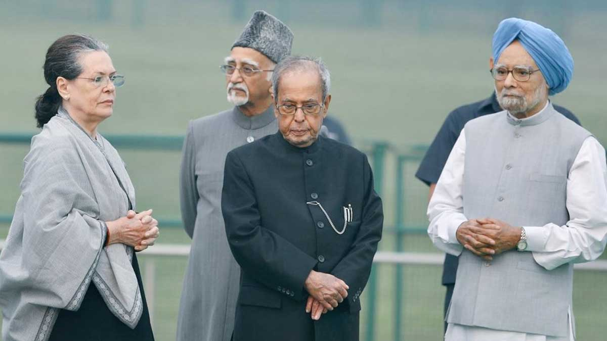 Pranab Mukherjee Death News