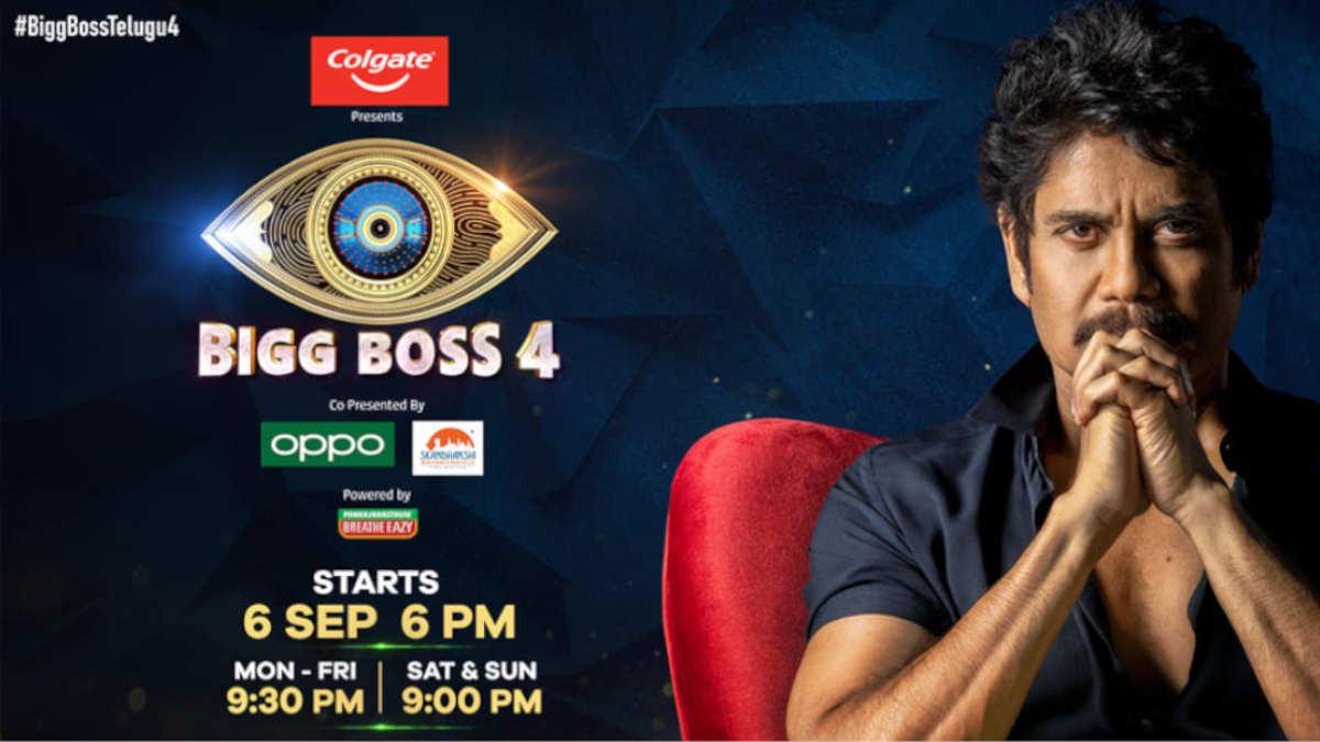Bigg Boss Telugu 4 : Contestants Bio