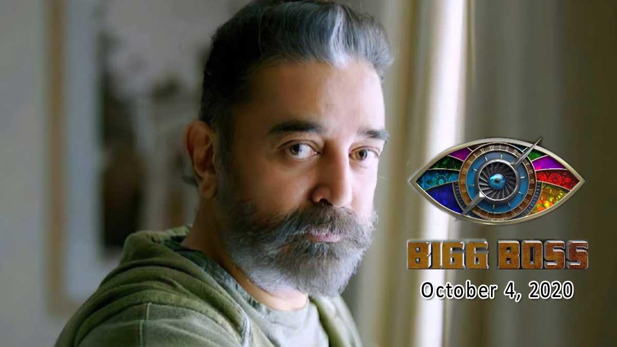 Bigg Boss Tamil 4: Starting Date - October 4th