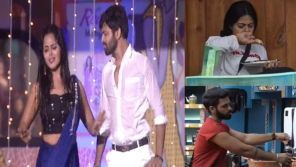 Bigg Boss Telugu 4 September 16 highlights