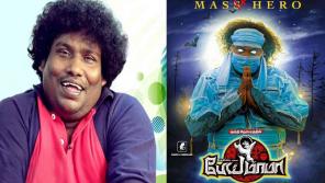 Yogibabu's 'Pei Mama' will be a Mini 'Kanjana'  Director Shakthi Chidambaram.