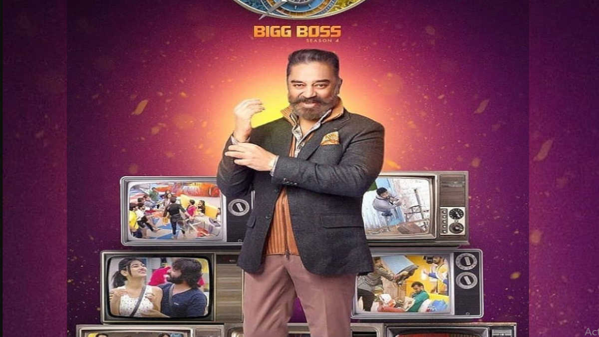 Bigg Boss Tamil 4 shooting starts today