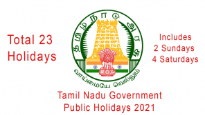 Tamil Nadu Government Holidays 2021