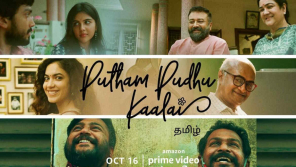 Putham Pudhu Kaalai an Anthology Flick-