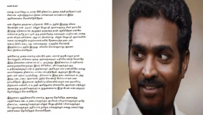 Muthiah Muralitharan tweet about 800 movie