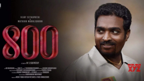 800 first look poster