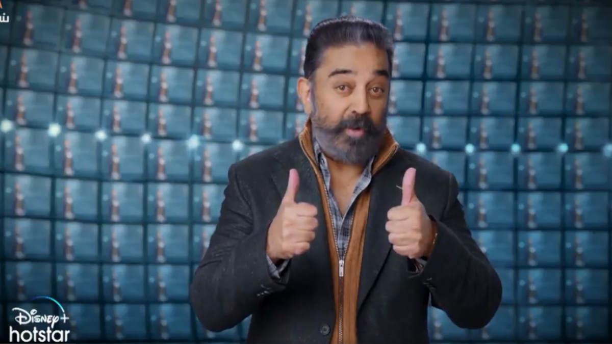 Kamal Haasan symbolically saying two more days for BB4 Premier..