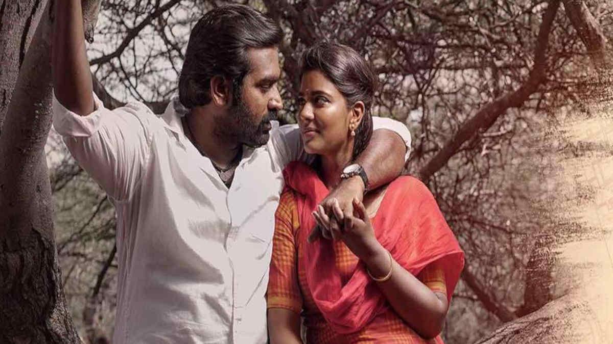 Ka Pae Ranasingam Review
