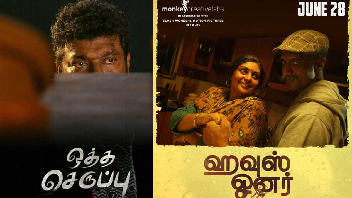 Oththa Serupu and House owner movies awarded by the Central Government
