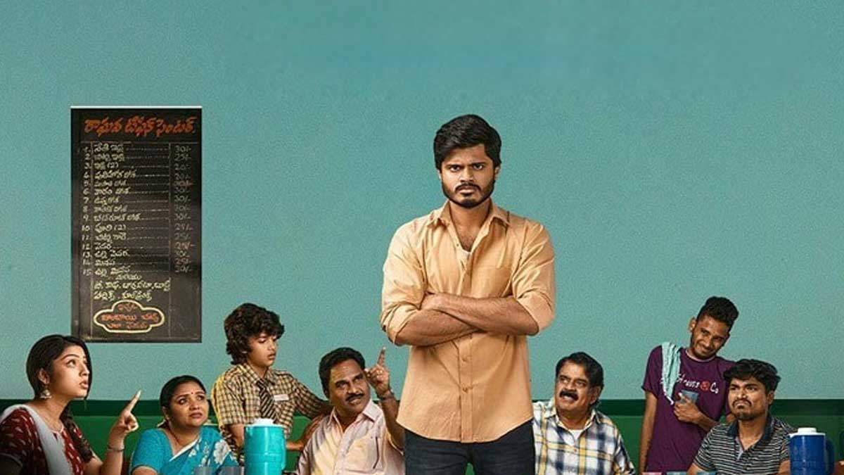 Middle Class Melodies Telugu Full Movie Online