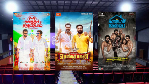 Diwali 2020 Tamil Movies Release