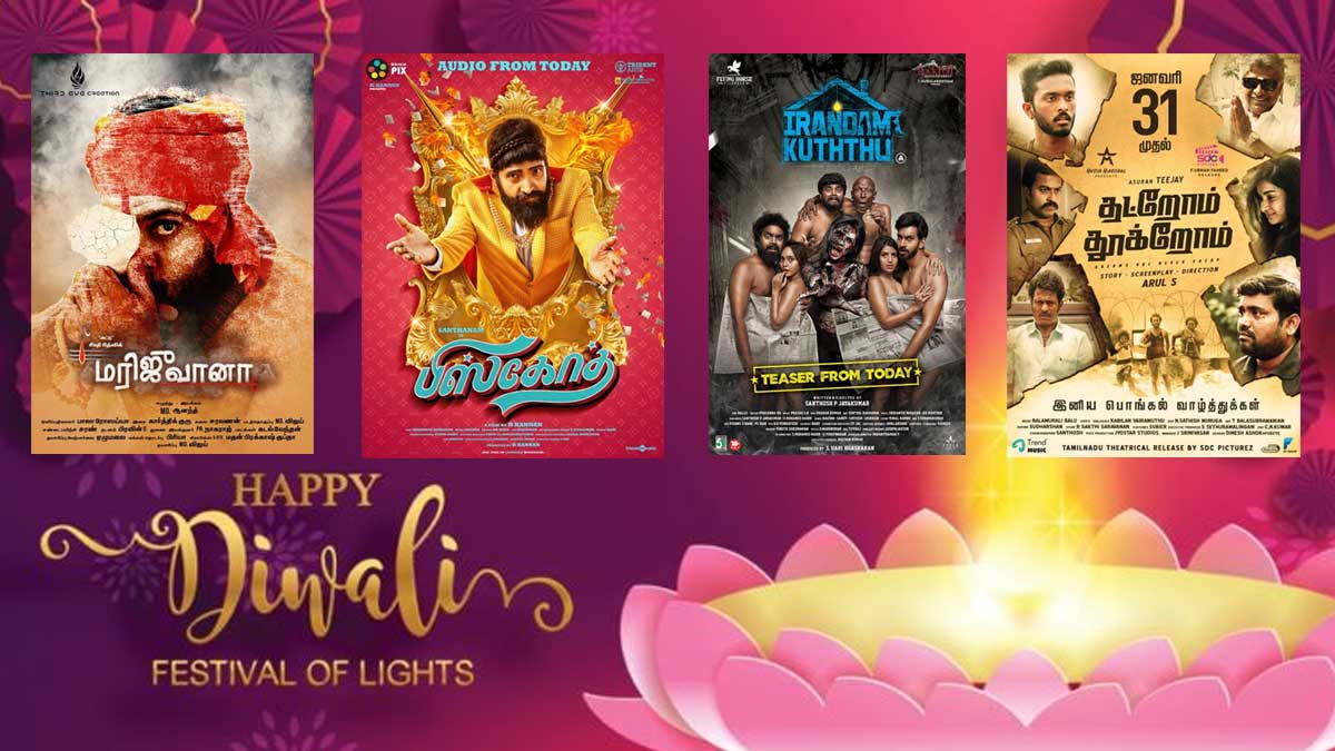 Diwali 2020 Tamil Movies Official Release