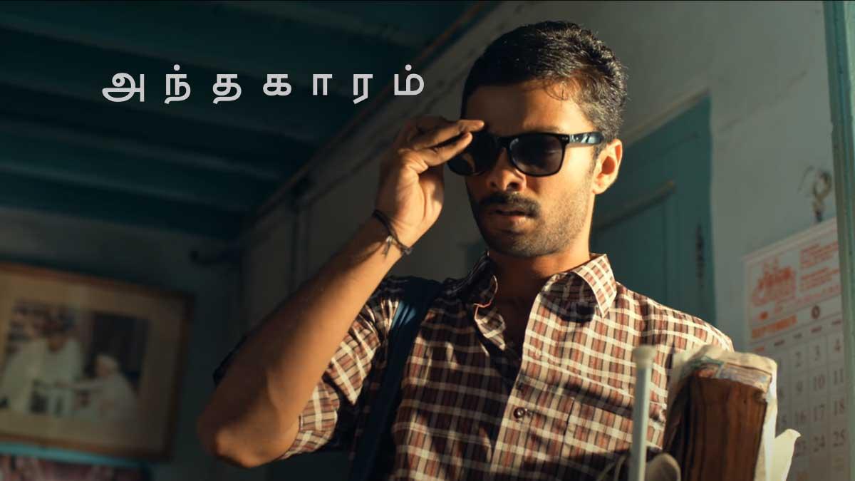 Andhaghaaram Tamil Movie Review