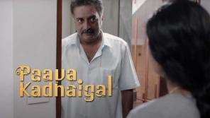 Watch Paava Kadhaigal Tamil Full Movie Online in Netflix