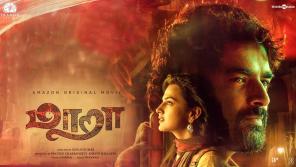Maara Tamil Movie Review