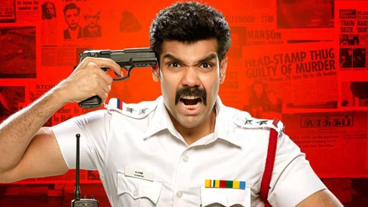 Kabadadaari Tamil Full Movie Online Leaked on Tamil MV Website