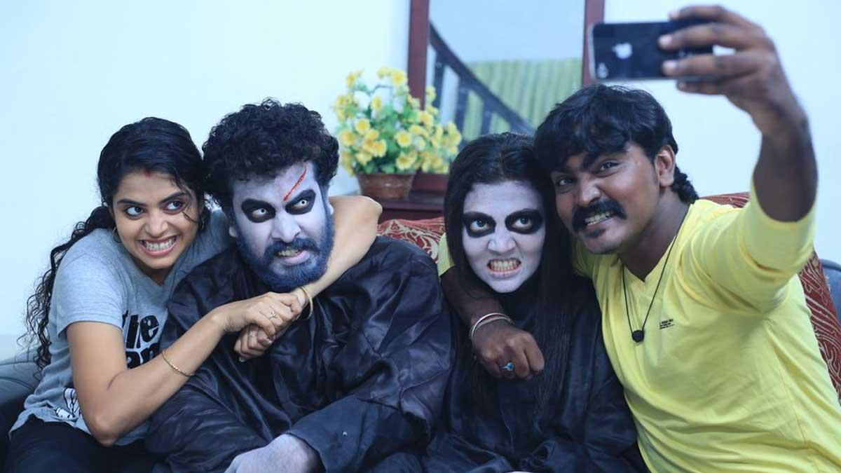 Pei Irukka Bayamen Tamil Movie