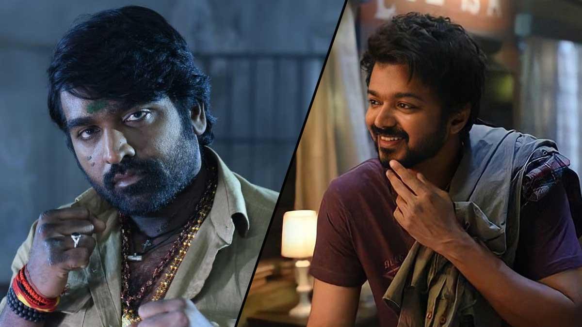 Watch Master Tamil Full Movie in Amazon Prime Video