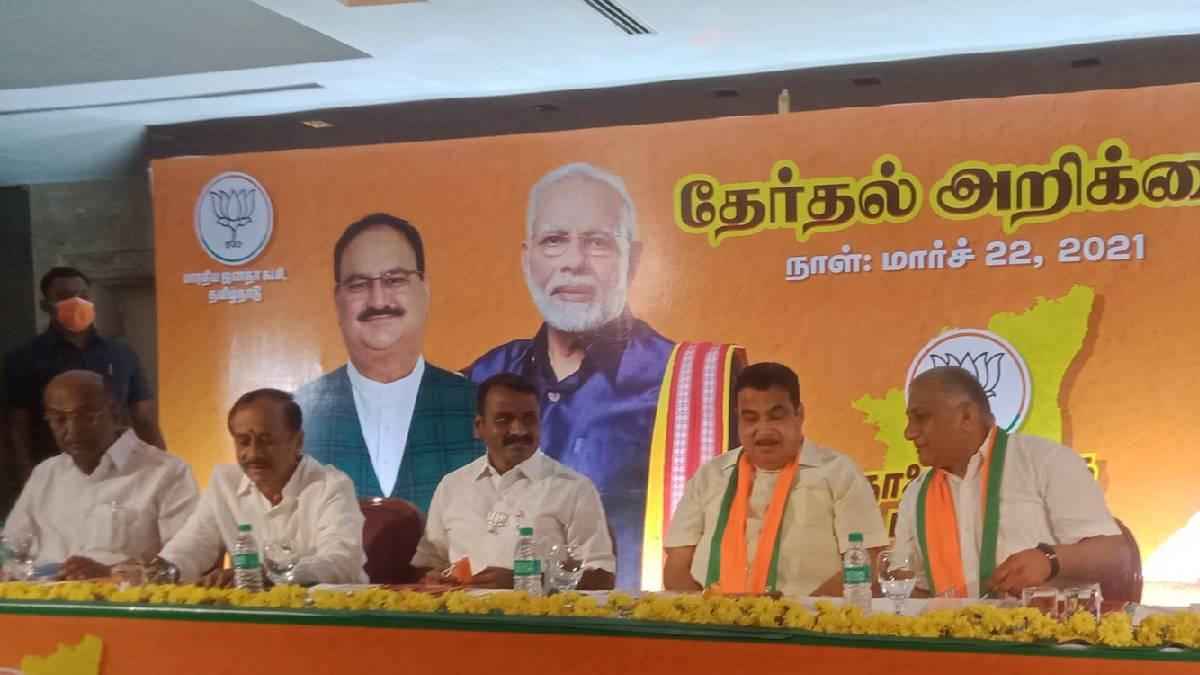 BJP Released the Manifestos for Tamil Nadu Election 2021
