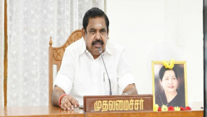 Edappadi K. Palaniswami Files nomination with accounts of assets