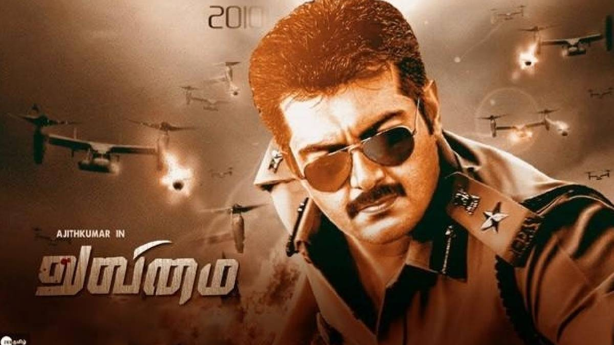 First look poster on Ajith
