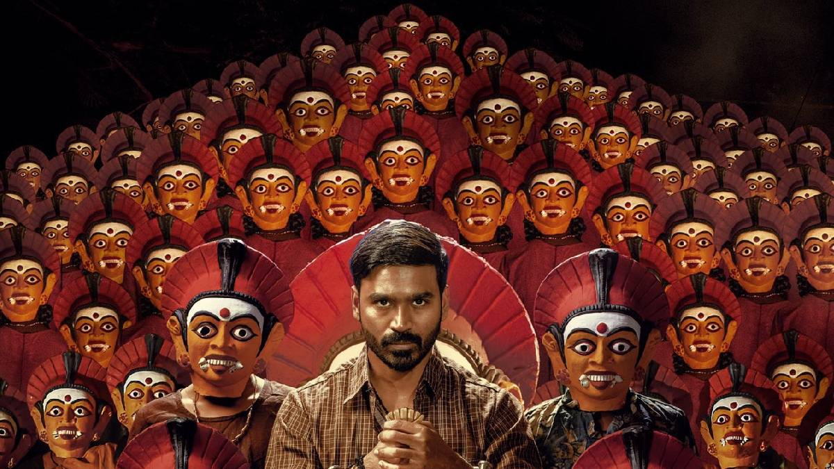 Karnan Tamil Movie (2021) Teaser Review