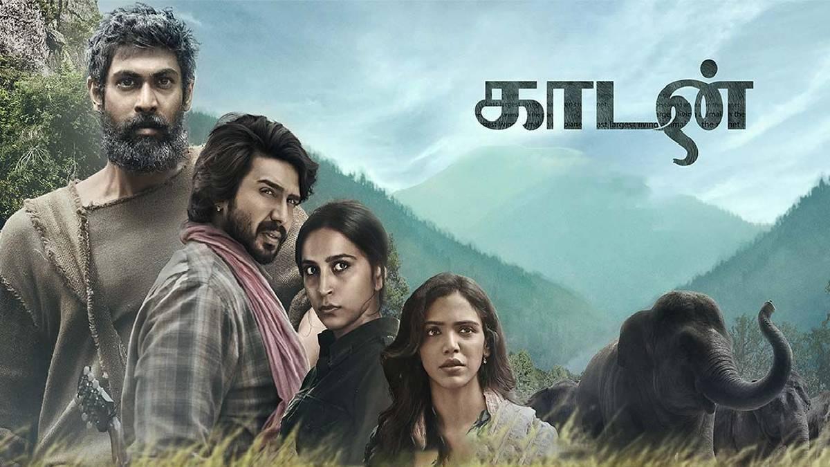 Kaadan (2021) Tamil Movie Poster