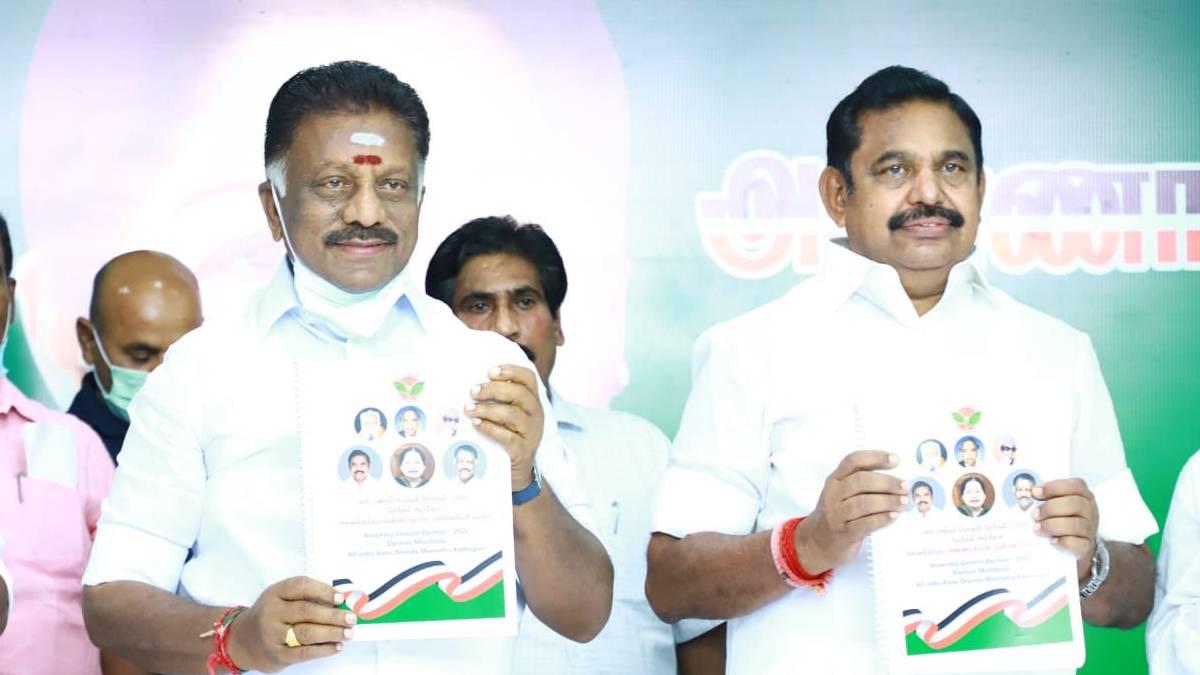 AIADMK Manifestos for Tamil Nadu Election 2021