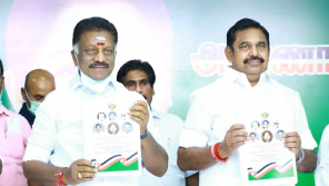 AIADMK Manifestos for Tamil Nadu Election 2021