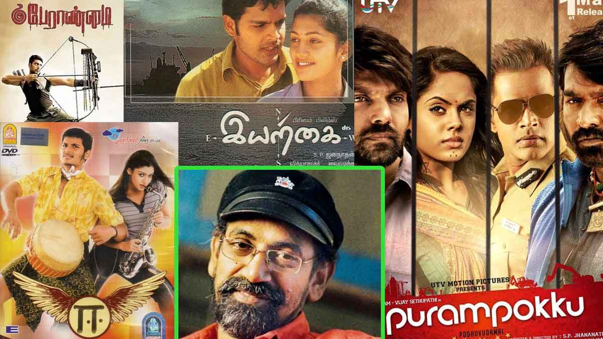 S P Jananathan Tamil Director Death News