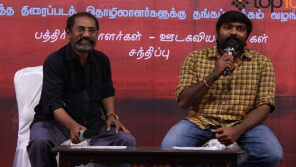 Vijay Sethupathi accepted the hospital expenses of S P Jananathan
