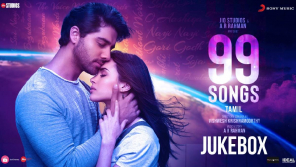 99 Songs (2021) Co-written and produced by A R Rahman is scheduled to release on April 6, 2021