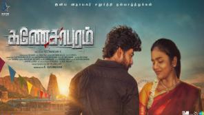 Ganesapuram movie poster