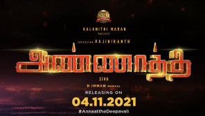 Annaatthe Movie Releases on November 4, 2021