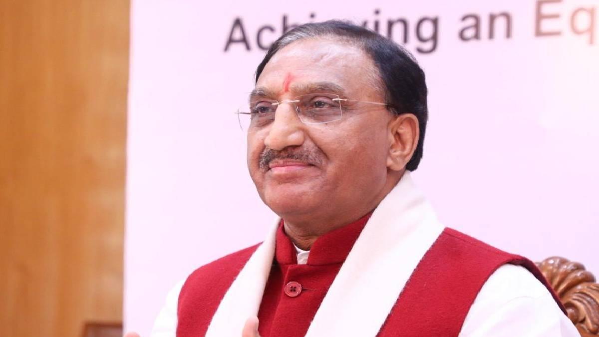 Dr. Ramesh Pokhriyal Nishank update on NEET