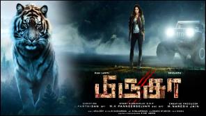 Mirugaa action movie poster