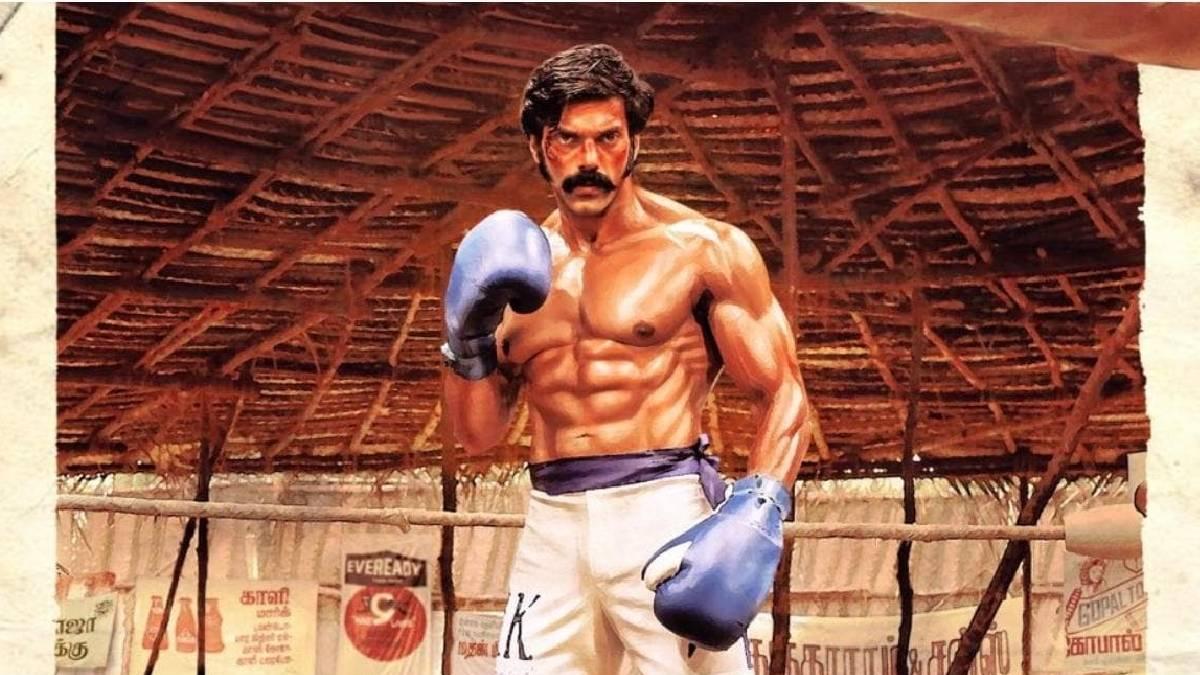 Sarpatta Parambarai (2021) Tamil Movie Poster