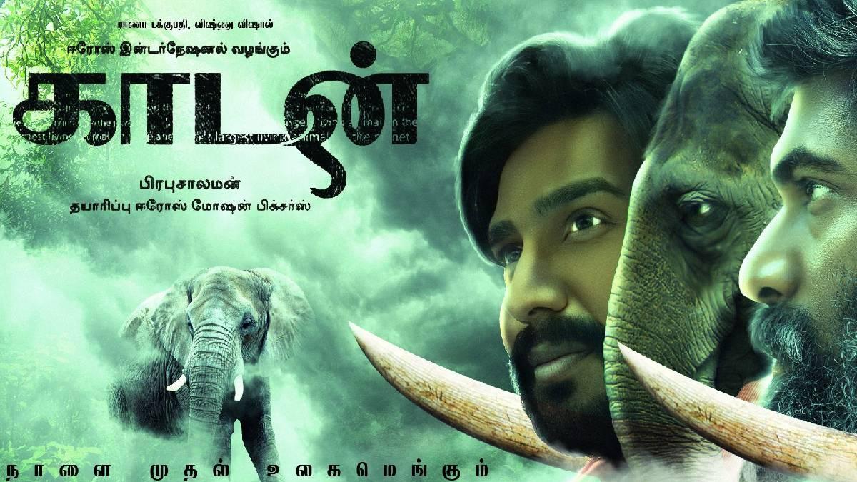 Kaadan (2021) Tamil HD Movie