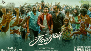 Sulthan (2021) Tamil Movie Trailer Poster