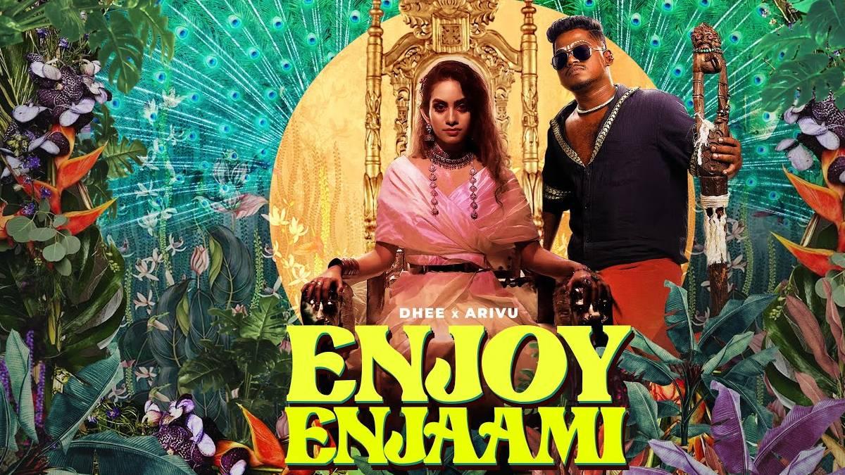 Background of Enjoy Enjaami