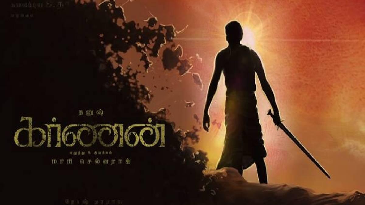 Karnan Tamil Movie (2021) Poster