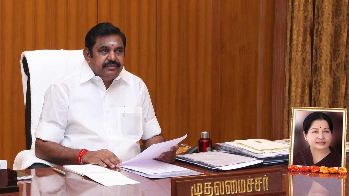 Tamil Nadu Election 2021 AIADMK promises